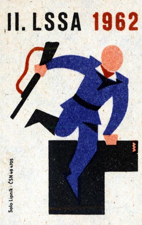 II. LSSA 1962. 4/15. Czechoslovak matchbox label.
