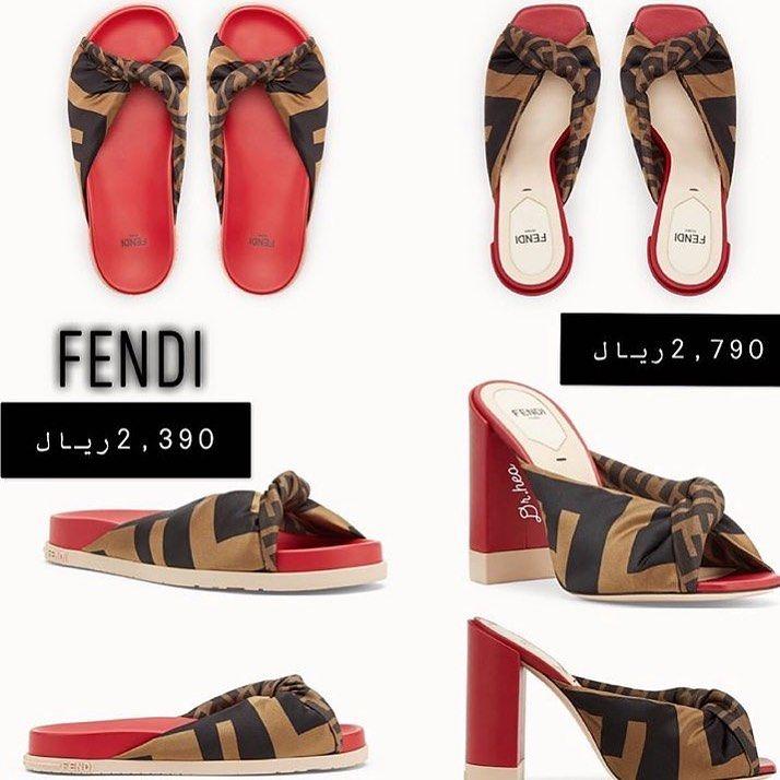 Fendi Fendi Fendishoes Shoes Fashion Gift Plogging Trendy Flat Mall Shop Shopping فندي ف Miu Miu Ballet Flats Ballet Flats Fashion