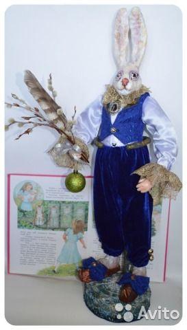 Коллекционная кукла Мартовский Заяц купить в Москве на Avito — Объявления на сайте Avito