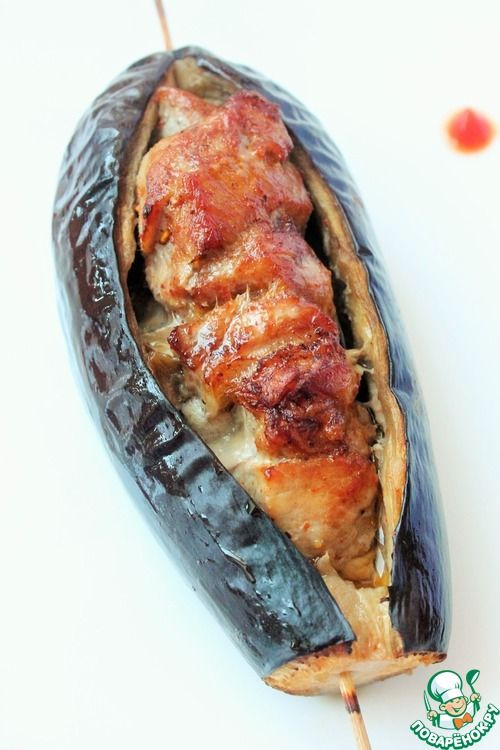 Шашлык в баклажане - кулинарный рецепт
