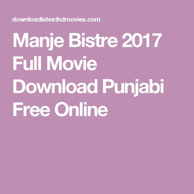 Manje Bistre 2017 Full Movie Download Punjabi Free Online
