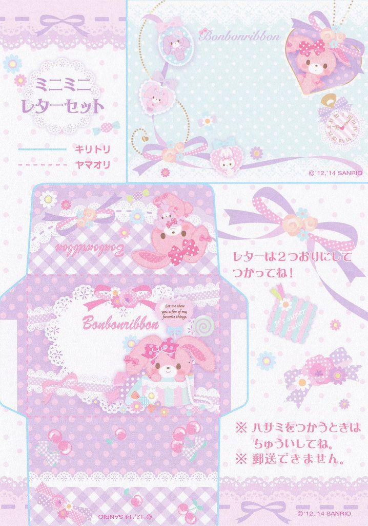 kawaii memo paper keroppi sanrio printable 5 t