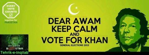 Dear Awam.! ~ Funny Mood