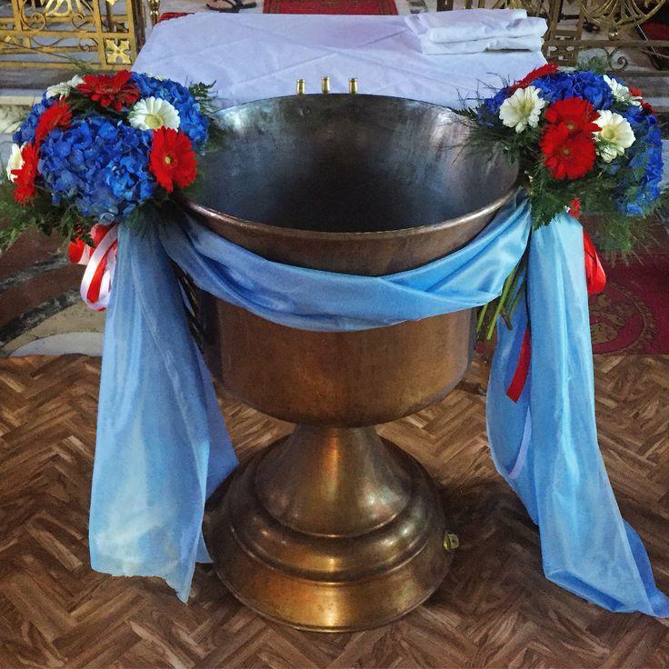 Κολυμπήθρα βάπτισης