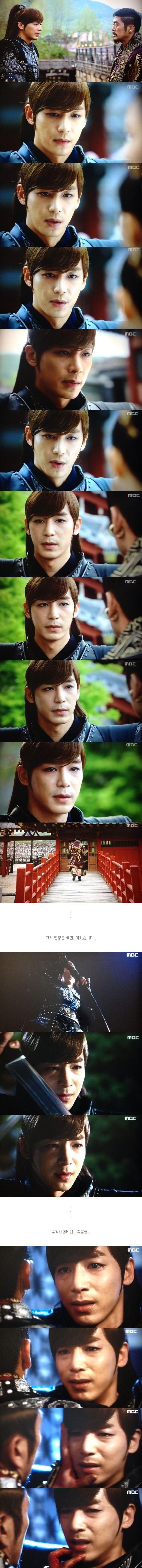 Empress Qi (기황후) Korean - Drama - Episode 48 - Picture @ HanCinema :: The Korean Movie and Drama Database