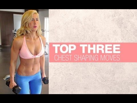▶ How To Lift Breasts Naturally (Chest Workout for Women!!) - YouTube