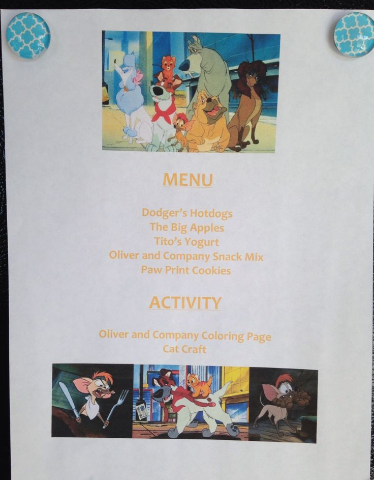 Oliver and Company Dinner Menu - Oliver and Company Movie Night - Disney Movie Night - Family Movie Night