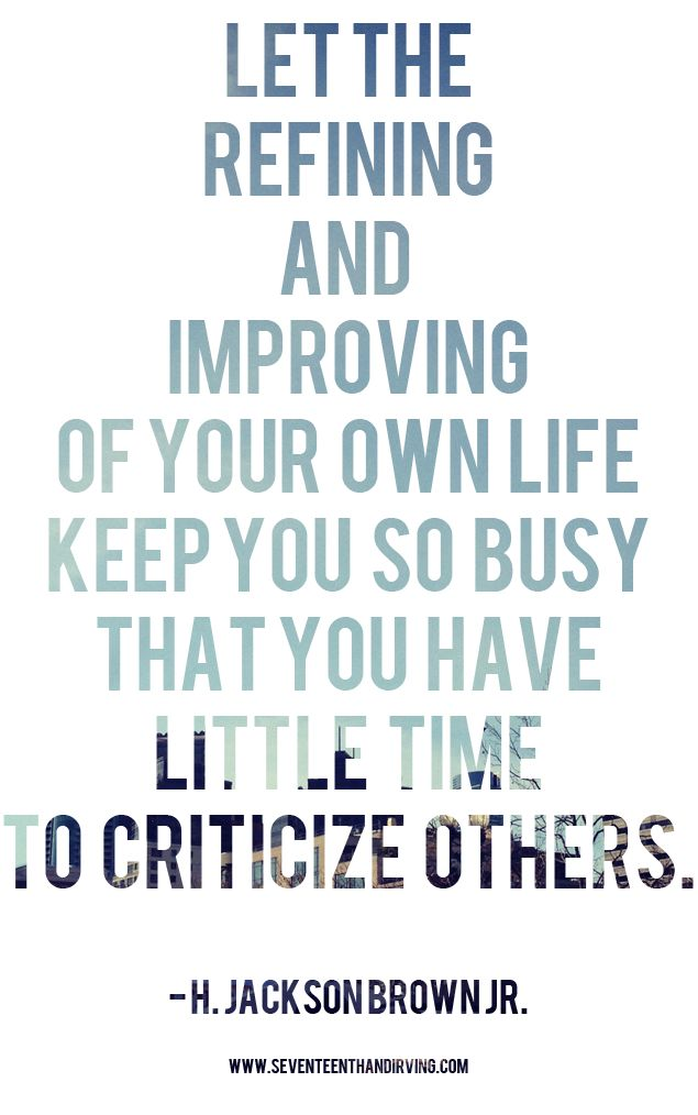don't criticize others.