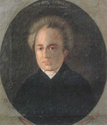 Portrait of Dionysios Solomos (1798-1857). Solomos wrote in 1823 the Hymn to Liberty which later became the National Greek anthem.