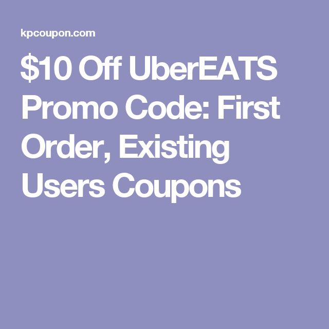 10 off ubereats promo code first order existing users coupons ubereats promo code. Black Bedroom Furniture Sets. Home Design Ideas
