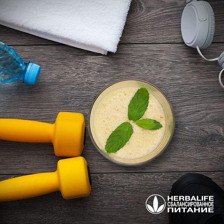 Что делать, если ты чувствуешь, что необходим лишний приём пищи, но на день уже запланировано 4-5 приемов, при этом стоит задача не перегрузить, а, наоборот, разгрузить и улучшить пищеварение? Протеиновый коктейль Формула 1 – продукт бестселлер Herbalife в 93 странах мира! - 17 граммов белка в порции, в том числе ценный соевый белок - Комплекс из 23 важнейших витаминов и минералов и всего 200 калорий. * Формула 1 обеспечит чувство сытости на длительное время. *С учетом 250 мл молока 1,5%-ной…