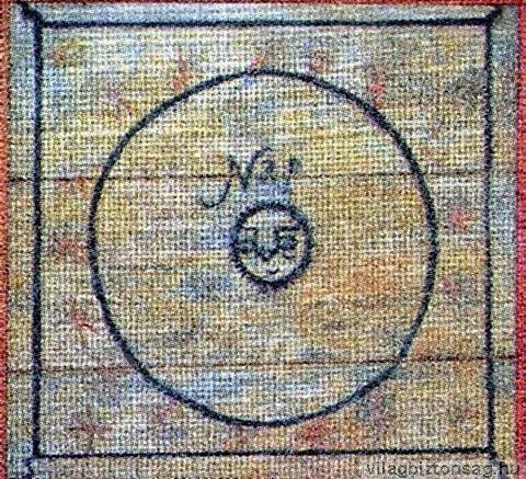 Templomi kazettás mennyezetek - Csengersimai kazettás mennyezet - Világbiztonság