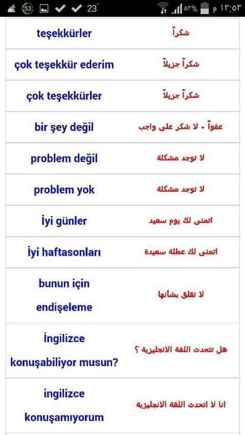 عبارات وجمل باللغة التركية