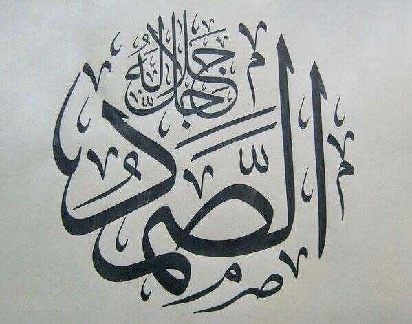 DesertRose,;,الصمد,;,