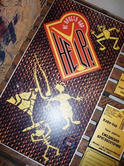 Ресторан Help - фотография 1