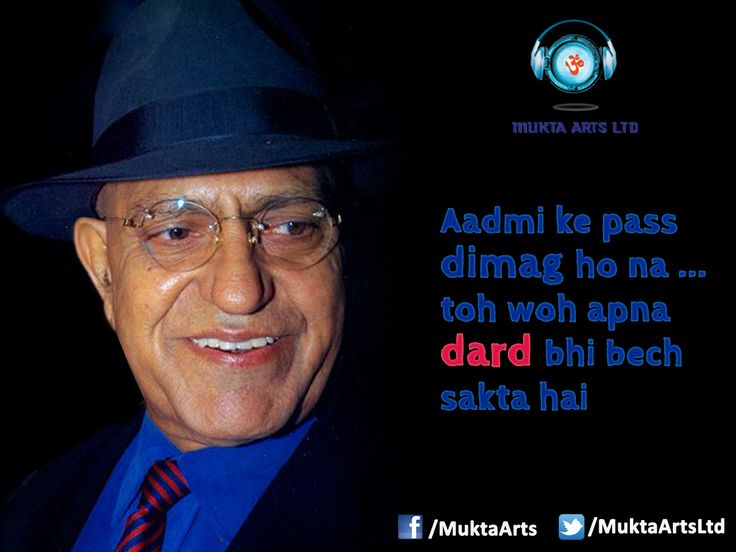 Amrish Puri said!