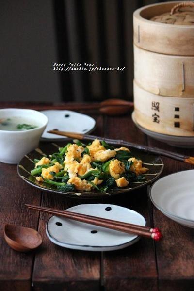 ほうれん草のふんわり卵炒めと、朝ごはん。 by 柳川かおりさん ...
