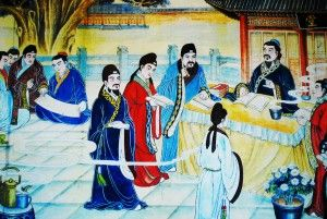The first expressions of joy rang out during the Chinese Chin Dynasty (255-207 B.C.). Find out why....  http://banzaiskydiver.com/banzai-skydiving  #China #Chin #Banzai