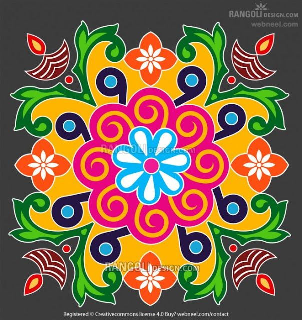Best & Wonderful Rangoli Designs For Diwali (2017) - 999+ ~ Happy Diwali 2017 Wishes Messages Quotes Images Wallpapers