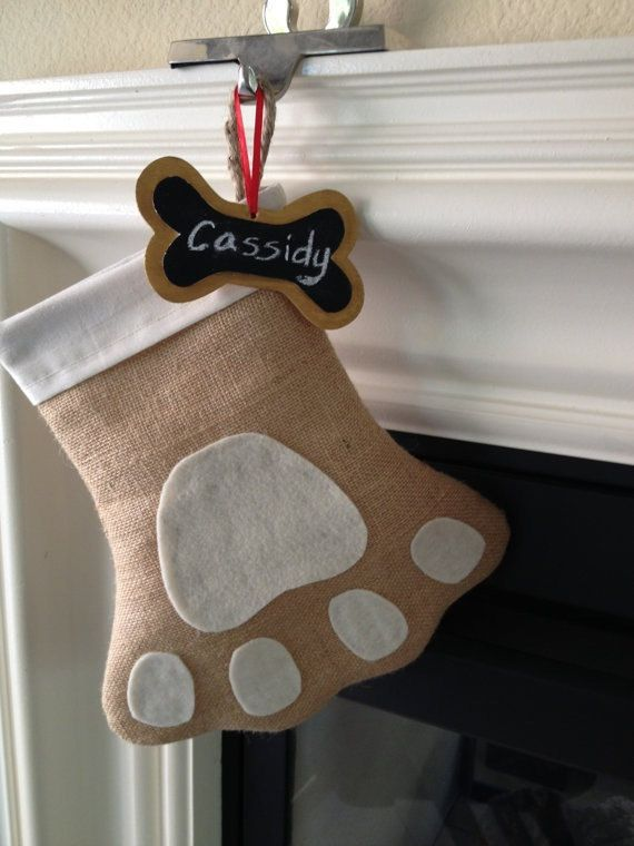 Paw print burlap Christmas stocking, dog stocking, personalized Christmas stocking