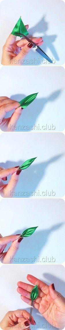Мастер-класс на узкие листочки канзаши из ленты 2,5 см.