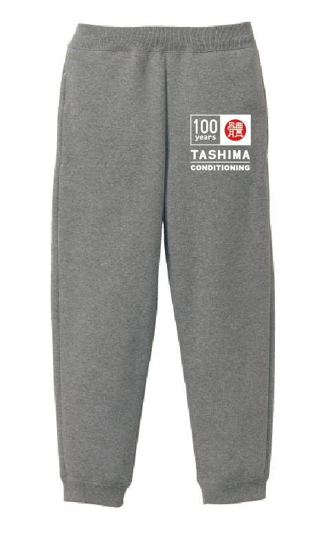 Pants Design for Orthopedic clinic