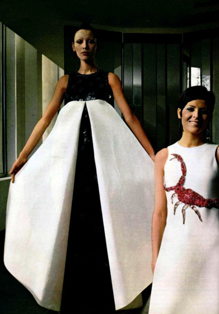 Pierre Cardin. L'Officiel magazine 1971