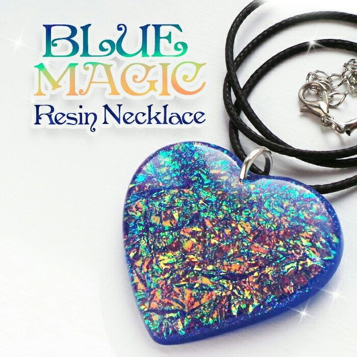 This is my latest shimmery creation! Blue Magic 💙