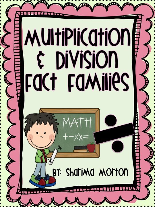 where to buy chrome hearts online free multiplication and division fact families printable activity
