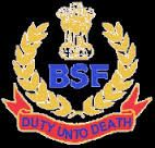BSF SI JE Written Exam Result 2016: The Border Security Force has relisted the result for the candidates who have successfully qualified for the 2nd phased