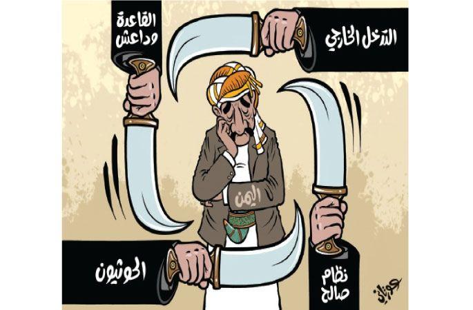 كاريكاتير جريدة الدستور (الأردن)  يوم الخميس 26 مارس 2015  ComicArabia.com  #كاريكاتير: