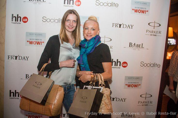 Find more pics here: http://socialite.nu/fryday-w-kyiv-afterwork-babel-restaurant-24-07-2013/