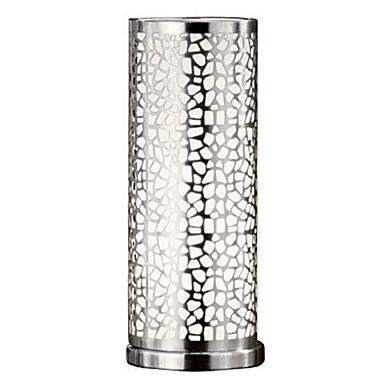 40W Modern Table Light with Hollow-out Sculptured Metal Cylinder Shade – USD $ 119.99