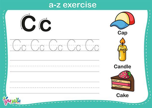 اوراق عمل رياض اطفال الحروف انجليزي تعليم حروف الانجليزية للاطفال بالصور بالعربي Easy Math Activities Writing Practice Sheets Letter Worksheets For Preschool