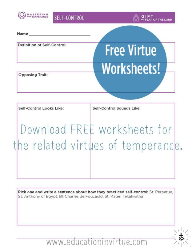 Virtue Worksheets For Virtues Related To Temperance Homeschooling