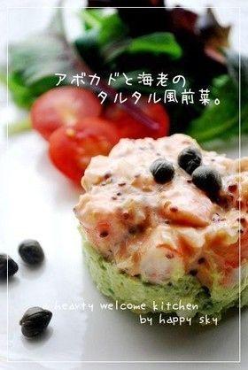 【大当たり】誰でも作れる豪華おもてなし・パーティー料理(前菜-デザート) - NAVER まとめ