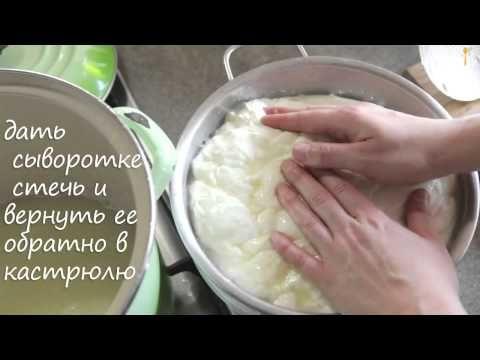 МОЦАРЕЛЛА Как приготовить сыр моцарелла в домашних условиях Видеорецепт - YouTube
