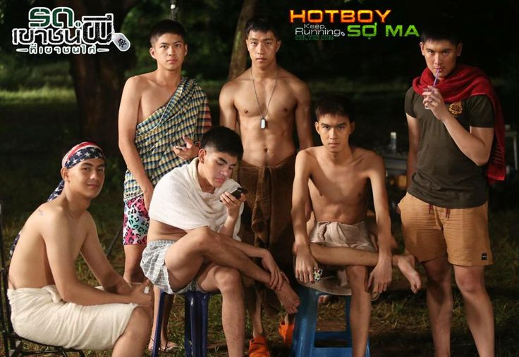ảnh phim: hot boy so ma