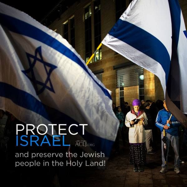 Httpwww Overlordsofchaos Comhtmlorigin Of The Word Jew Html: PROTECT ISRAEL And Preserve The Jewish People In The Holy