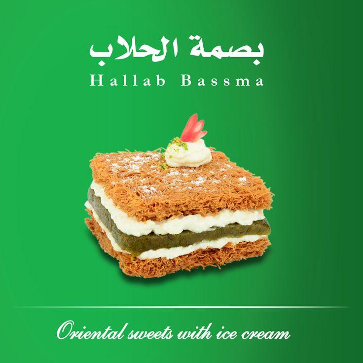 Hallab Bassma (Bassma, kashta, #pistachios, mafroukeh pistachios).   Two layers of crispy #vermicelli filled with fresh kashta and a thick condensed piece of pistachio mafroukeh.