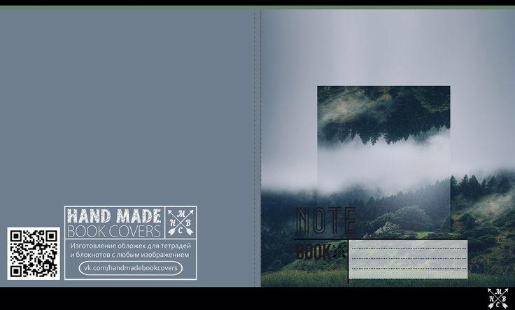 Hand made Book covers/Обложки для тетрадей