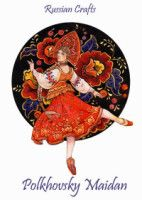 """Gallery.ru / tintalle - Альбом """"Recieved_National costumes and ornament национальные кост"""""""