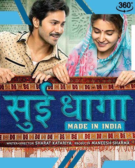 dating.com video online hd movies hindi