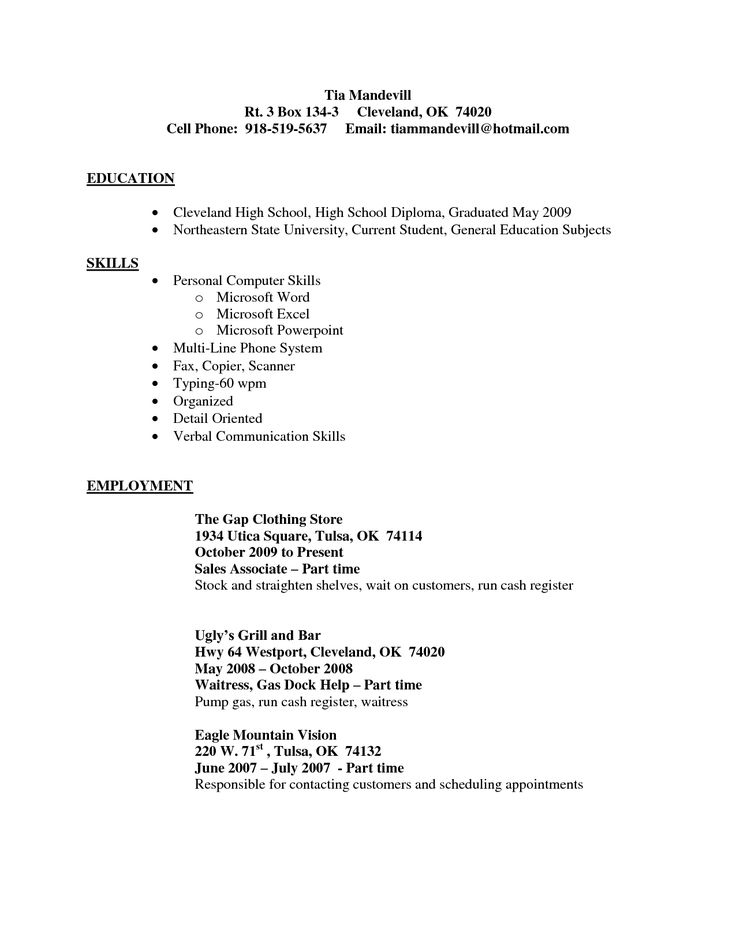 Best 25+ Firefighter resume ideas on Pinterest Resume, Hr resume - retail resume example