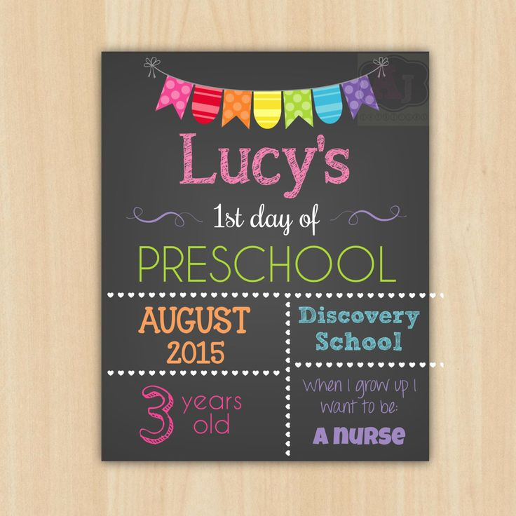 Personalized First Day of School Sign - Printable Back to School Poster - Chalkboard Digital Print - Custom Photo Prop - Digital File by AJCreations12 on Etsy