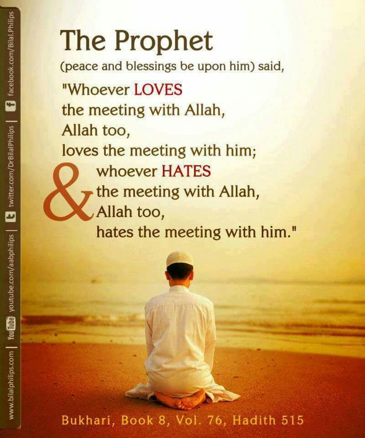 197 best images about Sayings Of Prophet Mohammad( pbuh ...