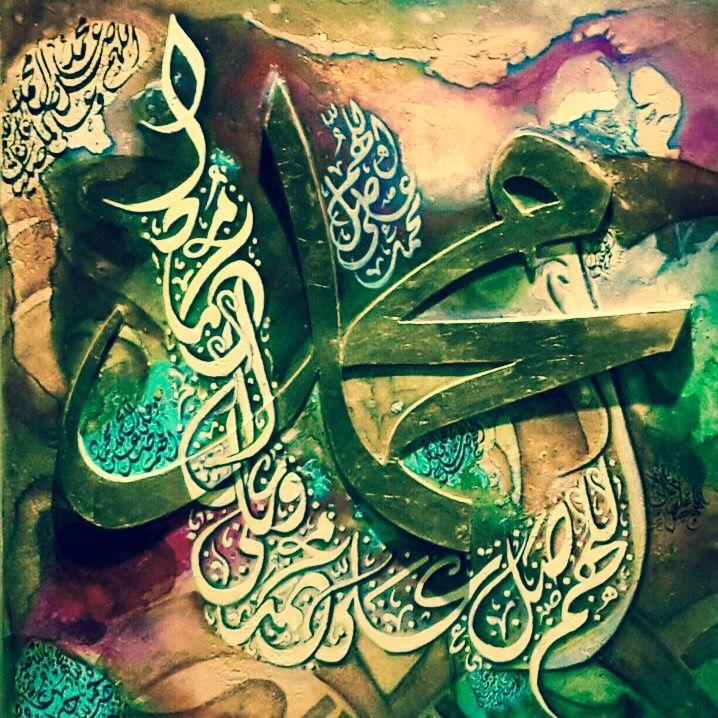 DesertRose,;,سيدنا ونبينا محمد صلى الله عليه ويلم,;,