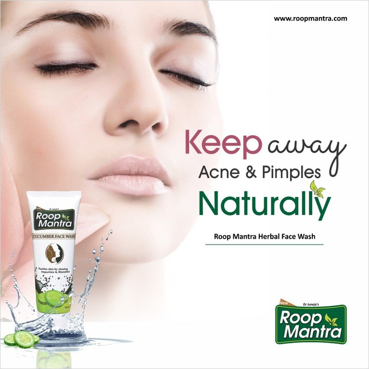 Keep Away acne and Pimples Naturally - #RoopMantra #FaceWash