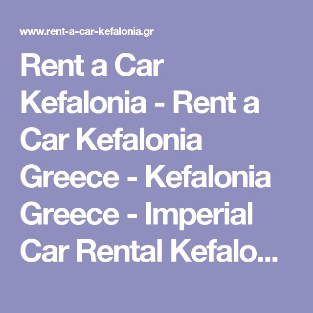 Rent a Car Kefalonia - Rent a Car Kefalonia Greece - Kefalonia Greece - Imperial Car Rental Kefalonia