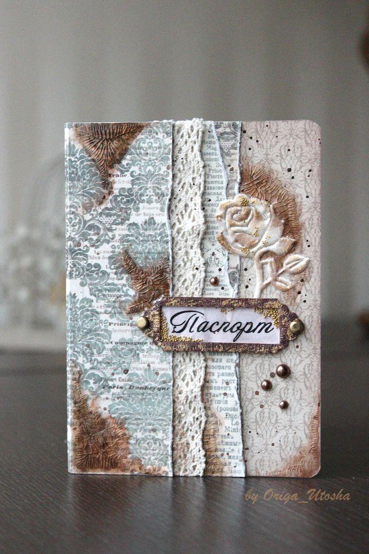Scrap-Imaginarium: Не новогоднее и небольшой мастер-класс в 8 шагов :)